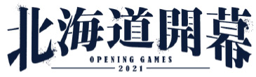 OPENING GAMES 2021